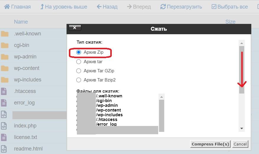 Appletec. Биллинг панель - архив Zip