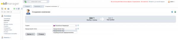 Автоматическая продажа виртуальных серверов под своим брендом по white label