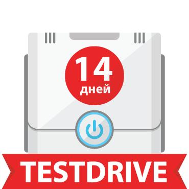Попробуйте бесплатно: тест-драйв хостинга на 14 дней